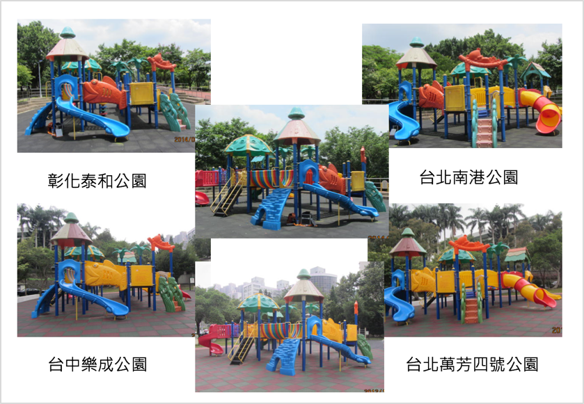 Children in Taiwan are faced with Canned-Food Playgrounds, where they all look the same.